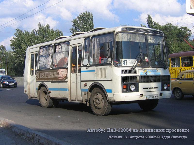 Донецк. ПАЗ-32054 AH2400AI