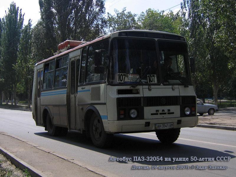 Донецк. ПАЗ-32054 AH3541AM