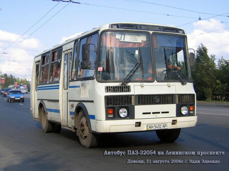 Донецк. ПАЗ-32054 AH5432AP