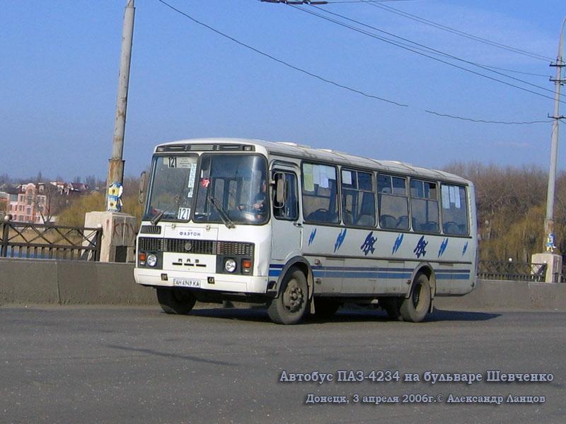 Донецк. ПАЗ-4234 AH6949KA