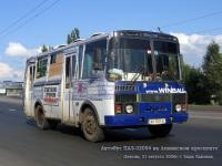 Донецк. ПАЗ-32054 AH9031AC
