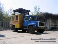 Донецк. Автовышка АТ-70 на шасси ГАЗ-3307