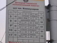 Донецк. Маршрутоуказатель на остановке троллейбусов Площадь Коммунаров