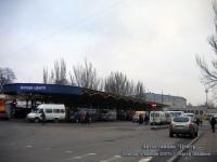 Донецк. Автостанция Центр