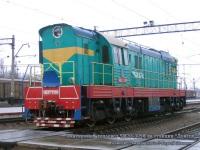 Донецк. ЧМЭ3-3098