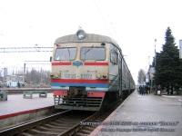 Донецк. ЭР2Т-2202