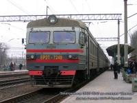 Донецк. ЭР2Т-7249
