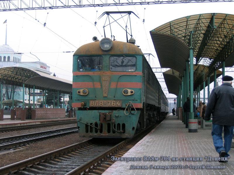 Донецк. ВЛ8м-764
