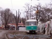 Донецк. Tatra T3 №134