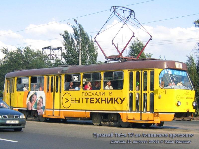 Донецк. Tatra T3 №136