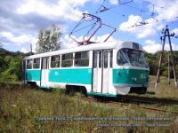Донецк. Tatra T3 №164