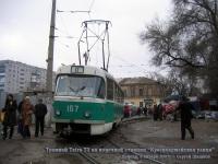 Донецк. Tatra T3 №167