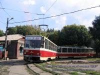 Донецк. Татра-Юг №3001