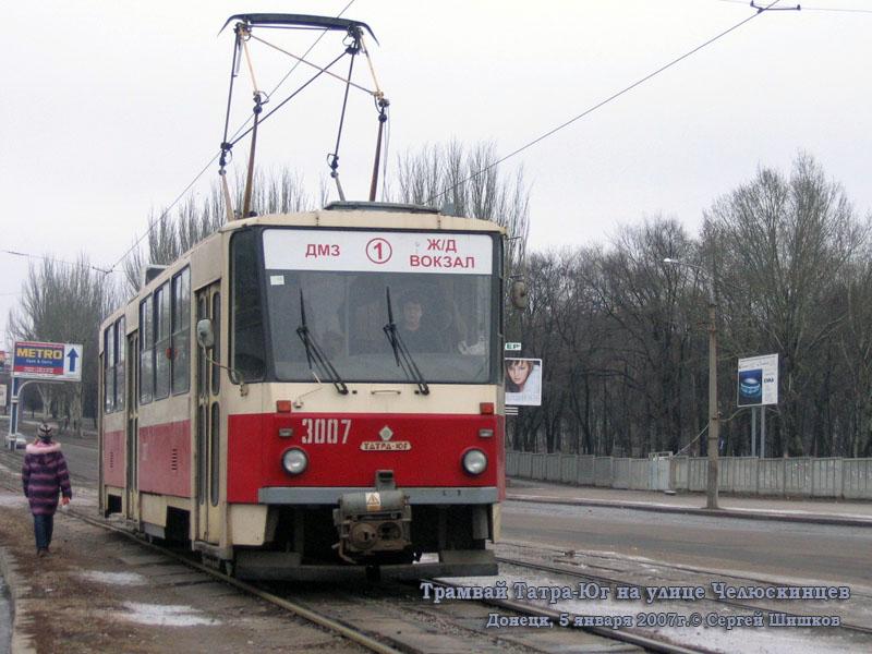 Донецк. Татра-Юг №3007