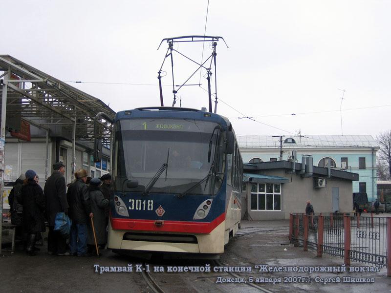 Донецк. К1 №3018