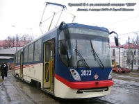 Донецк. К1 №3023