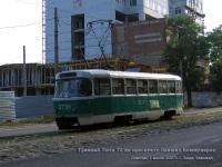 Донецк. Tatra T3 №3738