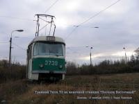 Донецк. Tatra T3 №3739