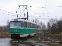 Донецк. Tatra T3 №3748