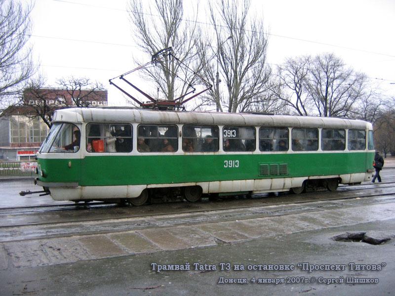 Донецк. Tatra T3 №3913