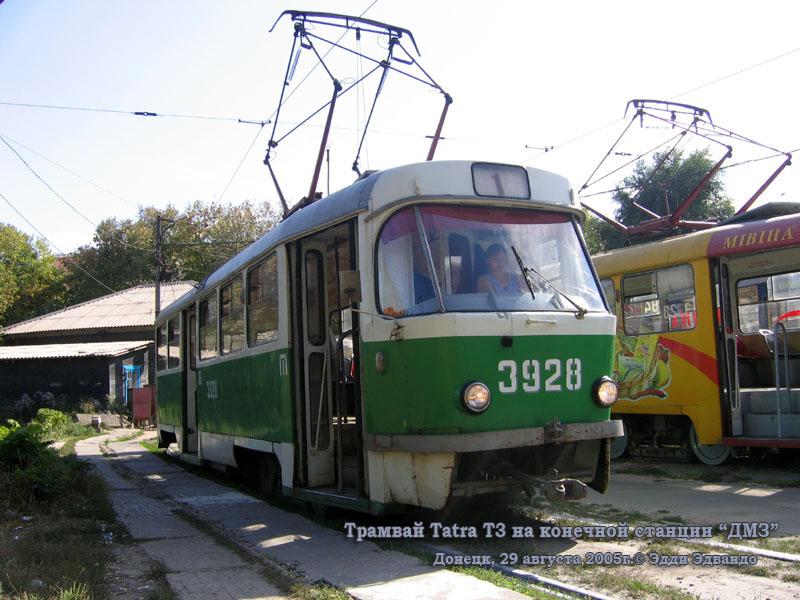 Донецк. Tatra T3 №3928