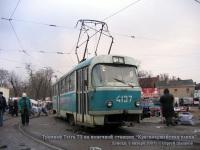 Донецк. Tatra T3SU №4137