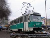 Донецк. Tatra T3 №4173
