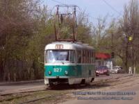 Донецк. Tatra T3 №927
