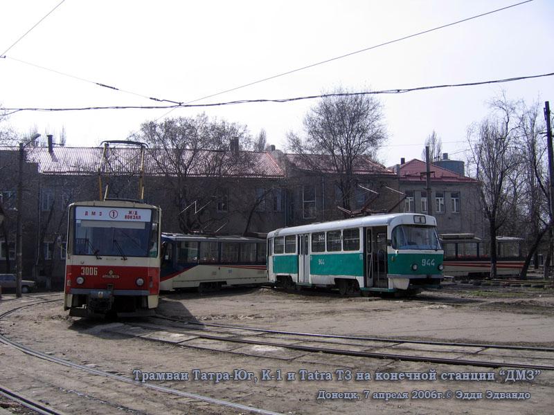 Донецк. Tatra T3 №944, Татра-Юг №3006, К1 №3011, К1 №3013