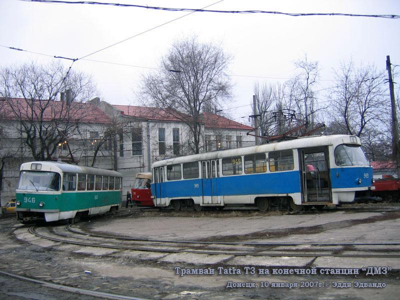 Донецк. Tatra T3 №946, Tatra T3 №949, Tatra T3 №952