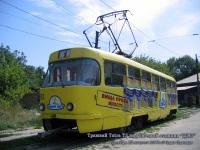 Донецк. Tatra T3 №952