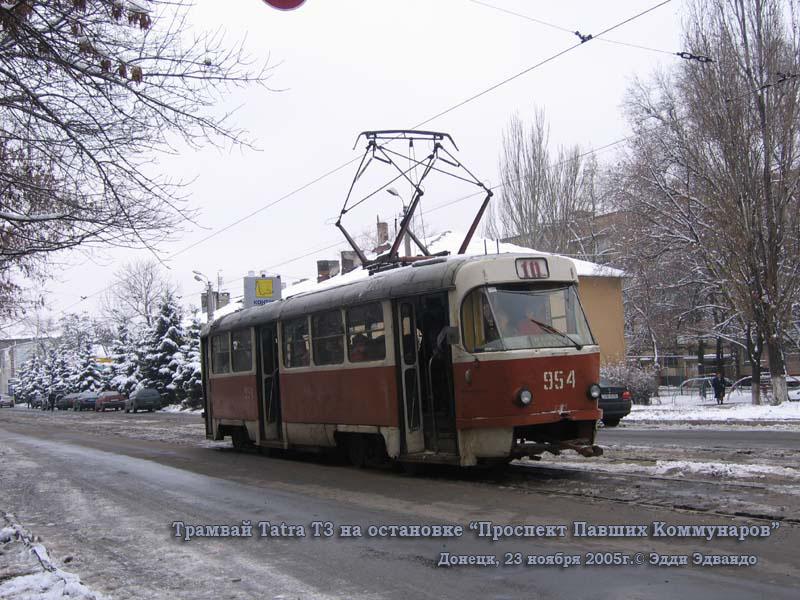 Донецк. Tatra T3 №954