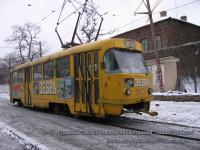 Донецк. Tatra T3 №963