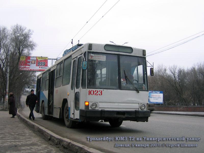 Донецк. ЮМЗ-Т2 №1023