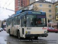 Донецк. ЮМЗ-Т2 №1027