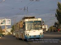 Донецк. ЮМЗ-Т2 №1040