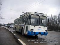 Донецк. ЮМЗ-Т2 №1045