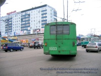 Донецк. ЗиУ-682ВОО №1603