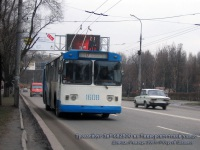 Донецк. ЗиУ-682В00 №1608