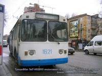 Донецк. ЗиУ-682ВОО №1621