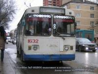 Донецк. ЗиУ-682В00 №1632