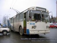 Донецк. ЗиУ-682В00 №1638
