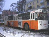 Донецк. ЗиУ-682В00 №1643