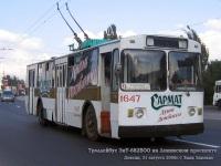 Донецк. ЗиУ-682В00 №1647