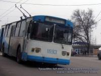 Донецк. ЗиУ-682Г-012 (ЗиУ-682Г0А) №1693