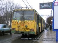 Донецк. ЮМЗ-Т1 №2008