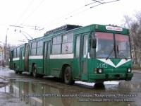 Донецк. ЮМЗ-Т1 №2013