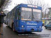 Донецк. ЮМЗ-Т2 №2022