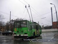 Донецк. ЮМЗ-Т2 №2023
