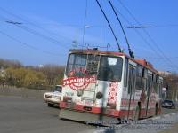 Донецк. ЮМЗ-Т2 №2028